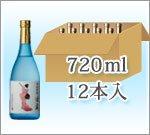 優舞720ml1ケース12本入