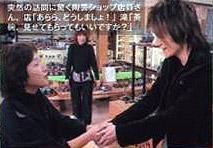 タッキーと握手★感激!