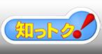 bn_shittoku.jpg