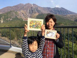 火山灰アート体験